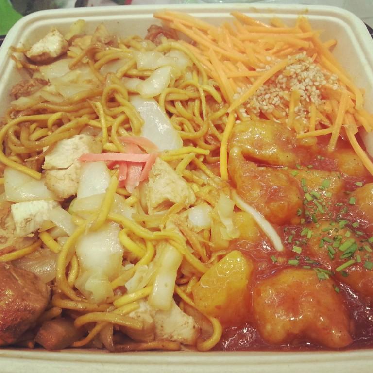 77. Japanese box